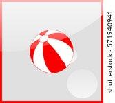 beach ball icon. | Shutterstock .eps vector #571940941