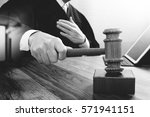 justice and law concept.male... | Shutterstock . vector #571941151