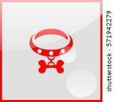 dog collar icon. | Shutterstock .eps vector #571942279