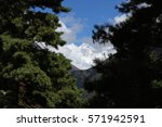 mount everest on the way to... | Shutterstock . vector #571942591
