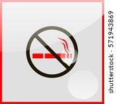 no smoking sign. | Shutterstock .eps vector #571943869