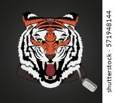 tiger kitty.fangs.funny | Shutterstock .eps vector #571948144