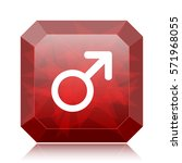 male sign icon  red website... | Shutterstock . vector #571968055