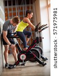 young people on training in... | Shutterstock . vector #571975981