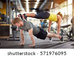 trained couple in good... | Shutterstock . vector #571976095