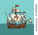 sailing ship floating on the... | Shutterstock .eps vector #571990447