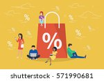 sale bag concept illustration... | Shutterstock .eps vector #571990681