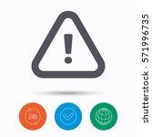 warning icon. attention...   Shutterstock . vector #571996735