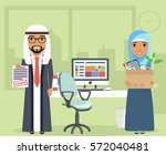 concept employment. the guy and ... | Shutterstock .eps vector #572040481
