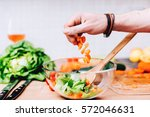organic salad making of details.... | Shutterstock . vector #572046631