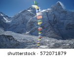view from kala patthar on... | Shutterstock . vector #572071879