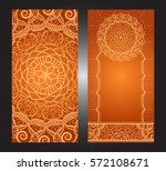 wedding invitation or card .... | Shutterstock .eps vector #572108671