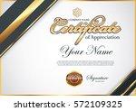 certificate vector luxury... | Shutterstock .eps vector #572109325