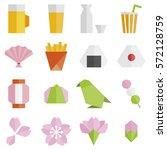 japanese cherry blossom season... | Shutterstock .eps vector #572128759