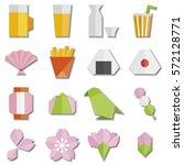 set of japanese cherry blossom... | Shutterstock .eps vector #572128771