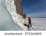 climber stands near the glacier ... | Shutterstock . vector #572161849