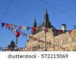 fair carousel at the red square ... | Shutterstock . vector #572215069