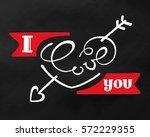 i love you. lettering. hand... | Shutterstock .eps vector #572229355