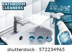 bathroom cleaners ads  spray... | Shutterstock .eps vector #572234965