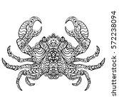 zen tangle stylized vector... | Shutterstock .eps vector #572238094
