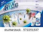 toilet cleaner ads  green virus ... | Shutterstock .eps vector #572251537