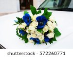 beautiful bridal bouquet of... | Shutterstock . vector #572260771