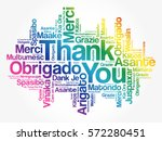 thank you word cloud background ... | Shutterstock .eps vector #572280451