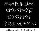 Ninja Font _ Vector