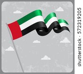 united arab emirates flag wavy... | Shutterstock .eps vector #572319205