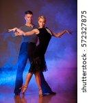 beautiful ballroom couple... | Shutterstock . vector #572327875