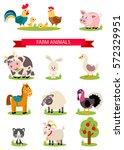 big set isolated farm birds ... | Shutterstock .eps vector #572329951