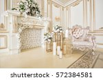 luxurious vintage interior with ... | Shutterstock . vector #572384581
