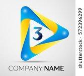 number three vector logo symbol ... | Shutterstock .eps vector #572396299