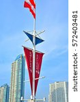 Small photo of BANGKOK, TH - DEC. 12: Asiatique The Riverfront mainsail and flag on December 12, 2016 in Bangkok, Thailand. Asiatique The Riverfront is a large open-air mall in Charoen Krung Road, Bangkok, Thailand.