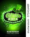 saint patricks day invitation... | Shutterstock .eps vector #572416489