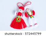 bulgarian martenitsa spring... | Shutterstock . vector #572445799