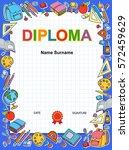 kids diploma blue certificate... | Shutterstock . vector #572459629