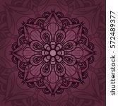 vector mandala card. mandala... | Shutterstock .eps vector #572489377
