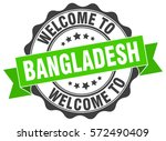 bangladesh. welcome to... | Shutterstock .eps vector #572490409