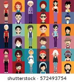 people avatar   with full body... | Shutterstock .eps vector #572493754