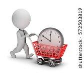 3d small businessman bought... | Shutterstock . vector #572503819