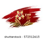 may 9 victory day. translation... | Shutterstock .eps vector #572512615