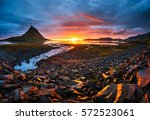 the picturesque sunset over... | Shutterstock . vector #572523061