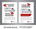 set a4 express delivery service ... | Shutterstock .eps vector #572531887