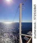 detail of cruise ship. | Shutterstock . vector #572532865