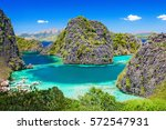 very beautyful lagoon in the... | Shutterstock . vector #572547931