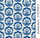 seamless retro pattern with... | Shutterstock .eps vector #572555671