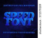 speed alphabet vector font.... | Shutterstock .eps vector #572579209
