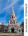 beautiful church in shipka town ... | Shutterstock . vector #572604619