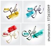 sale banners set. various... | Shutterstock .eps vector #572610049